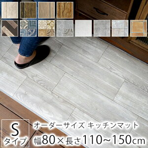 【78H限定!店内ポイント最大1...