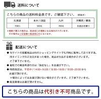デザイン/ボイルレースカーテン【100×133cm】/デザインライフ/ウォッシャブル/日本製/国産/※1枚入り※