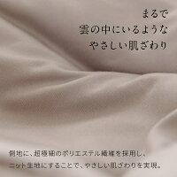 mofua/雲につつまれるようなやわらかケット/シングルサイズ/140×200cm/肌掛け/ケット/洗える/北欧/送料無料/ナイスデイ