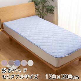 mofua 夏でも冬でも ふわさら 敷きパッド セミダブルサイズ 抗菌 防臭 ナイスデイ 寝具 敷パッド