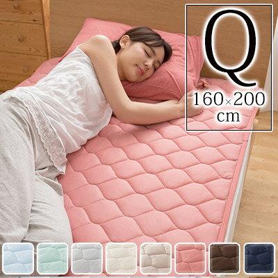 mofua cool 接触冷感 防ダニ 抗菌 防臭 快適 敷きパッド クイーンサイズ