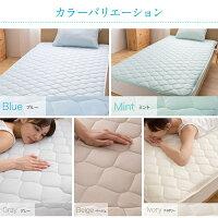 mofua/cool/接触冷感/防ダニ/抗菌/防臭/快適/敷きパッド/シングルサイズ