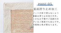 ネクストホーム/NEXTHOME/ボーン/B2d42/約50×80cm/ラグマット/スミノエ/モノトーン