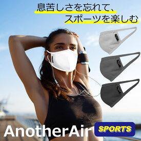 【ひんやり息苦しくない】UVカット機能もついた冷感マスクのおすすめは?