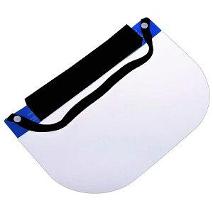 即納【10枚セット】フェイスシールド フェイスガード スポンジ・ゴム黒色タイプ セット 透明シールド 透明 広範囲 安全 簡単装着 軽量 軽い 国内倉庫から配送 180度 180°10枚