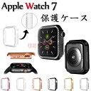 Apple Watch Series 7 ケース 41mm 45mm Apple Watch7 カバー キラキラ apple watch7 保護ケース apple watch series7…