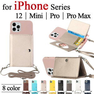 【在庫発送あり】iPhone13 promax ケース iPhone 13 mini 背面カバー かわいい アイホン13 ミニ ブロ 韓国 ショルダーバッグ 耐衝撃 頑丈 カード収納 iPhone 13 pro ケース iPhone 12 Proカバー iPhone 11 オシャ
