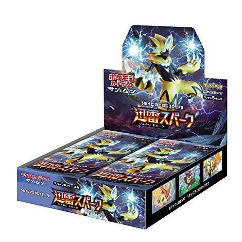 【新品】ポケモンカードゲーム サン&ムーン強化拡張パック「迅雷スパーク」