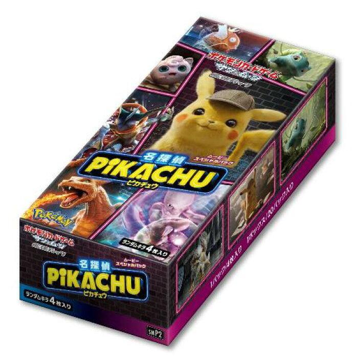 【新品】ポケモンカードゲーム サン&ムーン ムービースペシャルパック「 名探偵ピカチュウ」 BOX