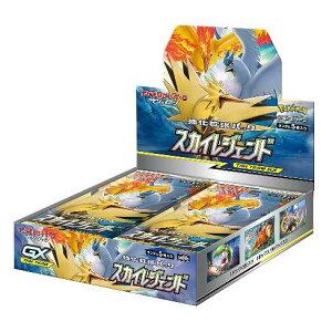 ポケモンカードゲーム サン&ムーン 強化拡張パック 「スカイレジェンド」30パック入り BOX
