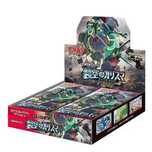 【新品】ポケモンカードゲーム サン&ムーン 拡張パック 裂空のカリスマ BOX