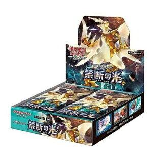 【再販】ポケモンカードゲーム サン&ムーン 拡張パック「禁断の光」 BOX
