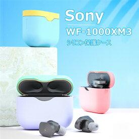 【1営業日発送】Sony WF-1000XM3 ケース カバー シリコン ソフト Sony イヤホンケース カラビナ付き 全面保護 WF-1000XM3 アクセサリー WF-1000XM3用ケース 頑丈 高品質 柔らかい 保護カバー WF-1000XM3 かわいい 汚れ難い 激安 WF-1000XM3用ケース 高品質 落下防止 耐衝撃