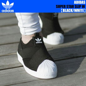 adidas Originals SUPERSTAR SLIP ON W BLACK/WHITE S81337 アディダス スニーカー スーパースター レディース サイズ スリッポン シューズ ブラック ホワイト