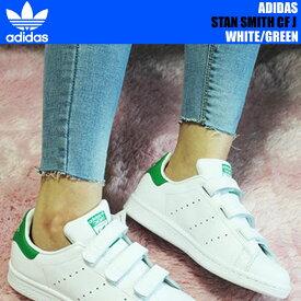 adidas STAN SMITH CF J ftwwht/ftwwht/green STAN SMITH アディダス スタンスミス スニーカー ガールズ レディース