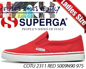 【SUPERGA (スペルガ)スリッポン スニーカー】 SUPERGA COTU SLIP-ON Style Code 2311 キャンバススニーカー 975 RED