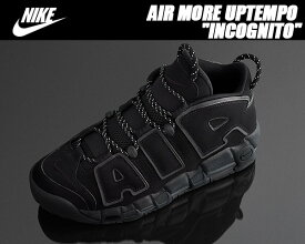 NIKE AIR MORE UPTEMPO blk/blk-black 414962-004 ナイキ スニーカー モア アップテンポ INCOGNITO TRIPLE BLACK ブラック 414962-004