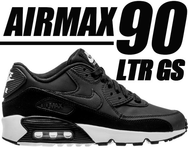 NIKE AIR MAX 90 LTR GS Black Jimmy Jazz 【ナイキ エアマックス 90 GS レディースサイズ スニーカー】