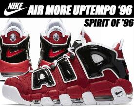 "NIKE AIR MORE UPTEMPO '96 ""Asia Hoop"" v.red/white-black 921948-600 ナイキ スニーカー モア アップテンポ モアテン メンズ ブルズ BULLS スコッティ・ピッペン SPIRIT OF '96"