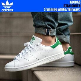 adidas STAN SMITH wht/grn アディダス スタンスミス メンズ レディース サイズ 白 ホワイト スニーカー 靴 シューズ