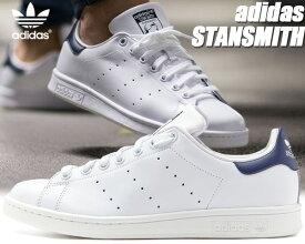 adidas STAN SMITH wht/navy M20325 【アディダス スタンスミス スニーカー レディース ウィメンズ スニーカー 靴 シューズ ホワイト ネイビー レザー カジュアルシューズ】