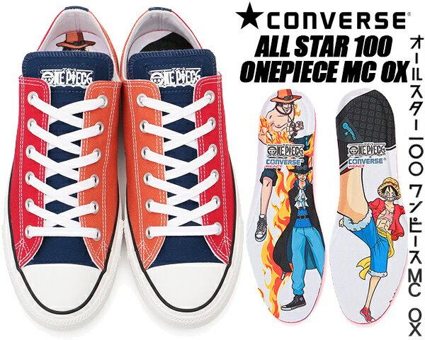 CONVERSE ALL STAR 100 ONEPIECE MC OX MULTI 32862510【コンバース オールスター 100周年 ワンピース オールスター ロー ルフィ エース サボ ワンピース】