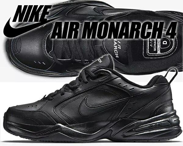 NIKE AIR MONARCH IV black/black 【ナイキ エア モナーク 4 DAD SHOES ダッドシューズ スニーカー メンズ ダッド chunky チャンキー 厚底】ワイズ D