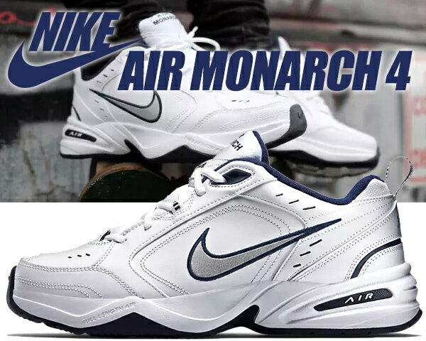 NIKE AIR MONARCH IV white/metallic silver【ナイキ エア モナーク 4 DAD SHOES ダッドシューズ スニーカー メンズ chunky チャンキー 厚底】ワイズ D