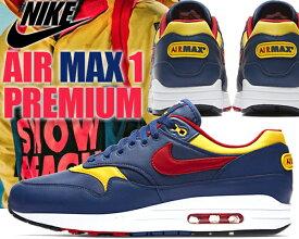 NIKE AIR MAX 1 PREMIUM navy/gym red-vivid sulfur 【エア マックス I プレミアム スニーカー 日本未発売 ナイキ エアマックス 1 93 PACK】