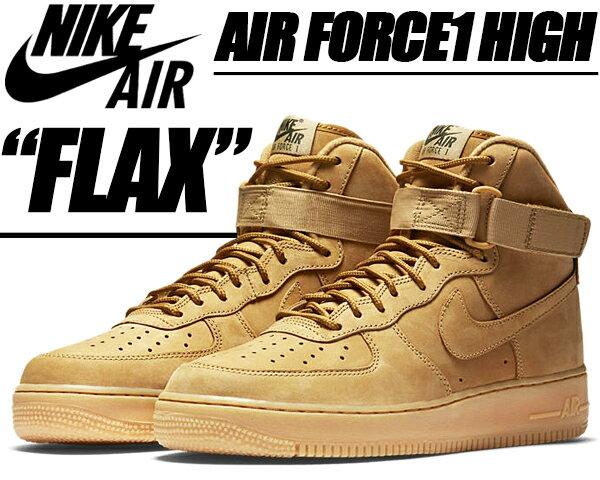 """【ナイキ エア フォース1】NIKE AIR FORCE 1 HI '07 LV8 WB """"FLAX"""" flax/flax-o.grn-gum li【ウィート】"""