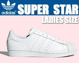 adidas SUPER STAR ft.wht/ft.wht-ft.wht 【アディダス スーパースター スニーカー レディース SUPERSTAR LADIES white ホワイト 白】