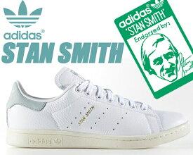 adidas STAN SMITH ftwht/ftwht-tacgrn 【アディダス スタンスミス レディース スニーカー ホワイト グリーン レザー シューズ レディース】