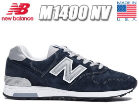 d38151dda17e1 NEW BALANCE M1400NV Made IN U.S.A. 【ニューバランス スニーカー ネイビー NVAY NB 1400 USA 】