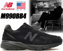 NEW BALANCE M990BB4 MADE IN U.S.A. ニューバランス M990 メンズ スニーカー 靴 990 V4 NB DAD SHOES chunky 厚底 ダ…