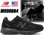 お得な割引クーポン発行中!!【ニューバランス990】NEWBALANCEM990BB4MADEINU.S.A【メンズスニーカー靴990V4NBDADSHOES】