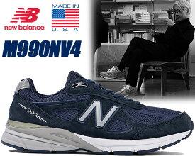 NEW BALANCE M990NV4 MADE IN U.S.A. ニューバランス スニーカー 990 V4 ワイズ D ネイビー メンズ 靴 カジュアルシューズ ランニングシューズ DAD SHOES