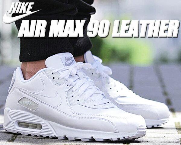 お得なクーポン発行中!! NIKE AIR MAX 90 LEATHER white/white 【ナイキ エア マックス 90 レザー スニーカー ホワイト 白 靴 メンズ エアマックス 90】