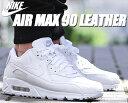 NIKE AIR MAX 90 LEATHER white/white 【ナイキ エア マックス 90 レザー スニーカー ホワイト 白 靴 メンズ エアマッ…