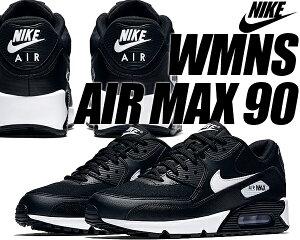 NIKE WMNS AIR MAX 90 black/white 325213-047 ナイキ エアマックス 90 ウィメンズ レディース メンズ スニーカー エア マックス 3 ブラック ホワイト