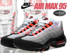 NIKE AIR MAX 95 white/solar red-neutral .grey 【ナイキ エアマックス 95 ソーラーレッド エア マックス 95 スニーカー メンズ グラデーション AIRMAX】