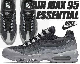 NIKE AIR MAX 95 ESSENTIAL wolf grey/pure platinum 【ナイキ エアマックス 95 エッセンシャル メンズ スニーカー エア マックス 95 グラデーション グレー】