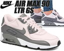 NIKE AIR MAX 90 LTR GS barely rose/gunsmoke-white 833376-601 【ナイキ エアマックス 90 レディース スニーカー …