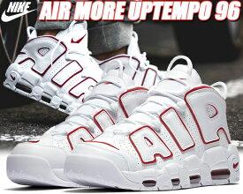 NIKE AIR MORE UPTEMPO '96 white/varsity red-white 921948-102【ナイキ エアモアアップテンポ 96 スニーカー メンズ モアテン ホワイト レッド 白 赤 エア モア アップテンポ】