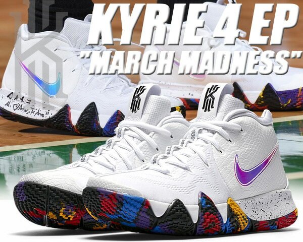 "NIKE KYRIE 4 EP ""MARCH MADNESS"" white/multi-color 【ナイキ カイリー4 カイリー・アービング バケットシューズ バッシュ スニーカー NCAA ホワイト】"