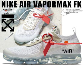 THE10 : NIKE AIR VAPORMAX FK white/black-total orange AA3831-100 【ナイキ×ヴァージル・アブロー エアヴェイパーマックス OFF-WHITE FLYKNITフライニット THE 10 スニーカー ホワイト 白】