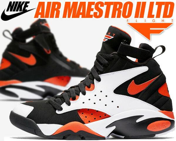 NIKE AIR MAESTRO II LTD white/rush orange-black 【ナイキ エア マエストロ 2 LTD スニーカー スコッティ ピッペン エアマエストロ エア フライト】