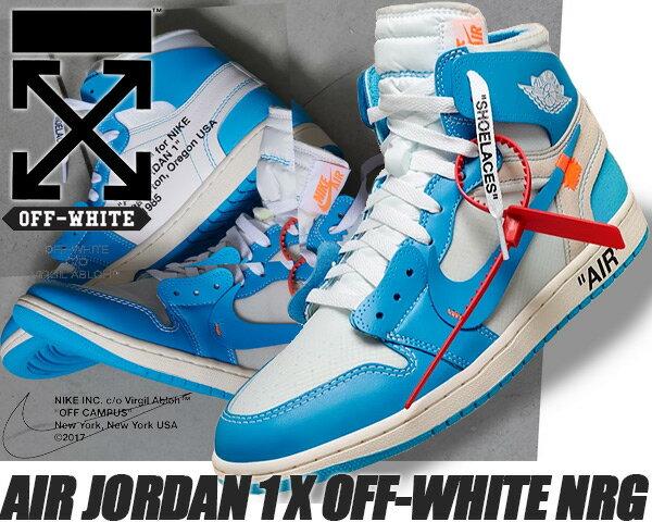 NIKE AIR JORDAN 1 x OFF-WHITE NRG white/dk powder blue-cone【ナイキ エアジョーダン 1 OFF-WHITE OFF-WHITE VIRGIL ABLOH × NIKE ヴァージル・アブロー オフホワイト スニーカー AJ】