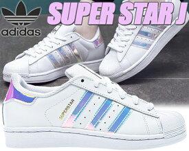 adidas SUPER STAR J FTWWHT/FTWWHT/METSIL 【アディダス スーパースター レディース ウィメンズ スニーカー ホワイト キッズ ジュニアサイズ】