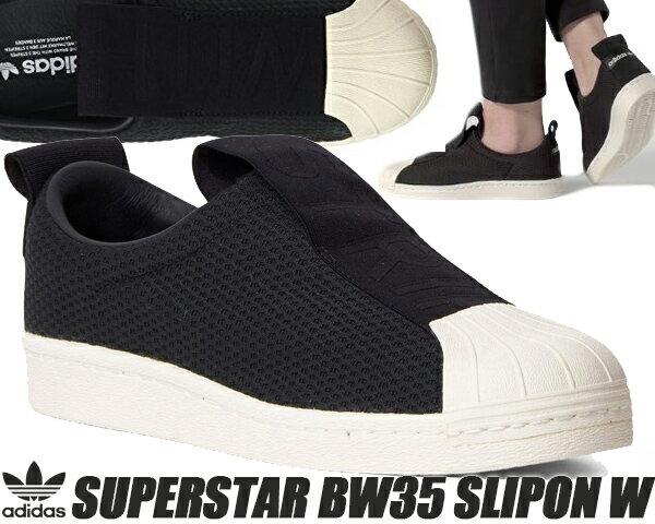 adidas SUPERSTAR BW35 SLIPON W cblack/cblack-owhite 【アディダス スーパースタースリッポン スニーカー スリッポン ブラック ホワイト シューズ レディース ウィメンズ】