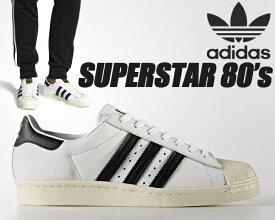 adidas SUPERSTAR 80's ftwwht/cblack-cblack【アディダス スーパースター 80s スニーカー メンズ レディース SS ユニセックス サイズ ホワイト ブラック パーフレザー】